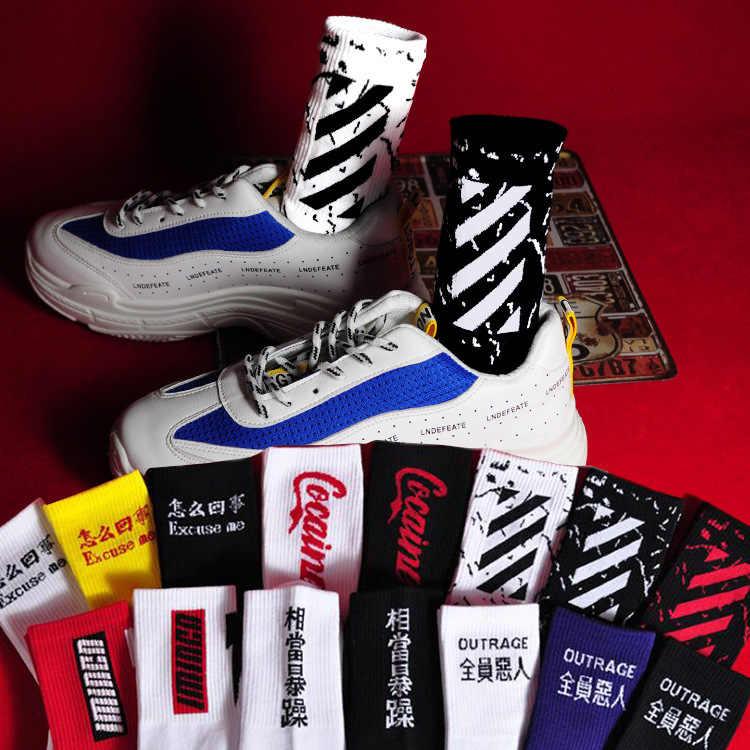 Socks Letter Harajuku Style  Socks Striped 1 Pair Cool Hip Hop Street Fashion