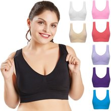 Fashion New Double Layer Large Size Seamless Rimless Vest Style No Trace Sports Bra