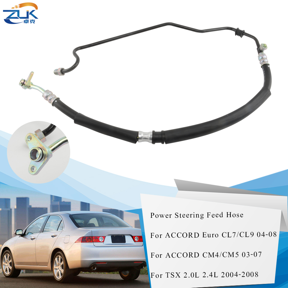 ZUK Good Power Steering Feed Pressure Hose For HONDA ACCORD CM4 CL7 2.0L CM5 CL9 2.4L 2003 2007 For TSX 2004 2008 53713 SDC A02-in Power Steering Pumps & Parts from Automobiles & Motorcycles