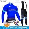 Astana conjunto camisa de ciclismo pro equipe manga longa roupas dos homens inverno ciclismo roupas lã térmica ropa hombre quente 23