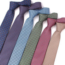 Модные галстуки с принтом для мужчин и женщин полиэстер цветочный