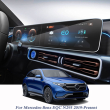 2Pcs Car Styling For Mercedes Benz EQC N293 2019-Present GPS Navigation Screen Glass Protective Film Display Film Car Accessory