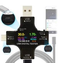 ATORCH Type-C pd USB тестер постоянного тока цифровой вольтметр амперитор напряжение измеритель тока Амперметр детектор power bank индикатор зарядного устройства