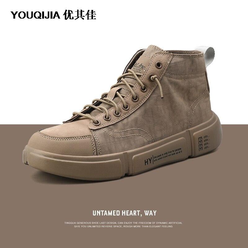 Модная белая мужская парусиновая обувь YOUQIJIA Мужская обувь для отдыха на плоской подошве обувь для скейтборда дышащие Лоферы для отдыха в... - 3