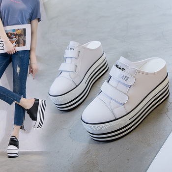 Shoes Summer Platform Shoes Female Thick Bottom Single Shoes Women's Shoes Inside Increase Small White Shoes Genuine Leather