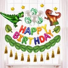 12 inch dinosaur HAPPY BIRTHDAY Foil Balloons Happy Birthday Party Decoration Kids Cartoon tyrannosaurus Alphabet Air