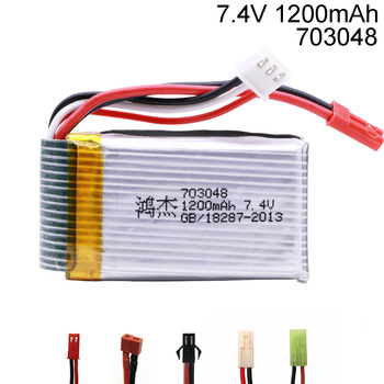 7.4V 1200mah 703048 Lipo Battery For MJXRC X600 upgrade 7.4V 1000mah 25c Lipo Battery for Remote Control toys battery parts 2S image