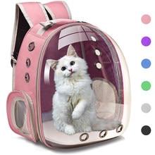 Gato portador sacos respirável pet portadores pequeno cão gato mochila viagem espaço cápsula gaiola pet transporte saco para gatos