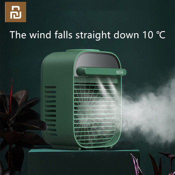 Xiaomi Portable Air Conditioner Mini USB Air Cooler Fan Cooling Humidifier Office Home Room Air Conditioning water Cooling fan