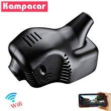 Kampacar skd01 e wifi Автомобильный dvr камера dashcam для skoda