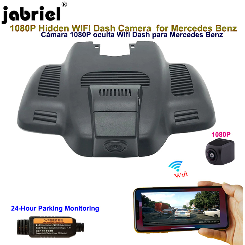 1080P Hidden Wifi Dash camera car dvr for <font><b>Mercedes</b></font> benz E Class E200 <font><b>E300</b></font> E320 E350 <font><b>coupe</b></font> w212 w213 w238 w207 w238 2016 2020 image