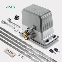 Сверхмощный Автоматические электрические раздвижные мотор двери