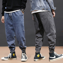 Streetwear Fashion Men Jeans Gray Loose Spliced Designer Denim Cargo Pants Harem Jeans Big Size S-5XL Hip Hop Jogger Jeans Men men s spring style jeans brand denim jeans men s jeans pants high quality 2016 new fashion leisure casual cotton baggy jeans 5xl