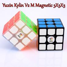 Yuxin Kylin V2M magnetyczny 3X3X3 magiczna kostka Yuxin Kylin V2 M magnes 3 #215 3 prędkość kostka 3x3x3 puzzle cubo magico tanie tanio LIANGCuber Z tworzywa sztucznego MAGNETIC 5-7 lat 8-11 lat 12-15 lat Dorośli 6 lat 8 lat 3 lat Puzzle cube
