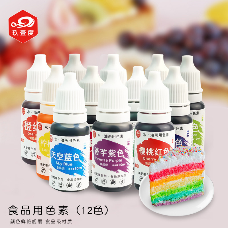 12pcsEdible Food Coloring Pigment Gel Set Cake Fondant Accessoies For Cake / Macaron /Icing /Slime Decorating Baking Pastry Tool