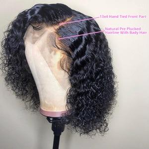 Кудрявый Боб, кружевные передние человеческие волосы, парики с детскими волосами, бразильские волосы Remy, короткие кудрявые парики Боба для ...