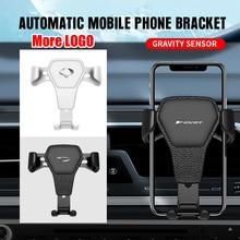Гравитационная Автоматическая мобильный телефон Автомобильный держатель, устанавливаемое на вентиляционное отверстие в салоне автомобил...