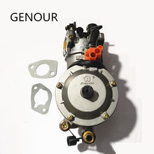 Carburador LPG para gasolina a LPG NG KIT de conversión, Kit de conversión LPG para generador de gasolina 5KW/6KW 188F 190F AUTO CHOKE