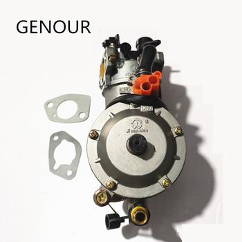 LPG gaźnika dla benzyny do LPG NG zestaw do konwersji LPG jak również zestaw do konwersji na Generator benzynowy 5KW 6KW 188F 190F AUTO CHOKE tanie i dobre opinie GENOUR CN (pochodzenie) 188F 190F GASOLINE LPG CNG petrol and Liquefied petroleum gas 4KW 5KW 6KW with box lpg conversion kit