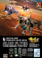 Metal Slug Aircraft Fighter SV F07V Assembled model Toys Action Figure