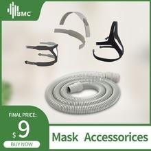 BMC дыхательный воздушный шланг трубки головной убор для CPAP/Авто CPAP/BiPAP высококачественные маски сна дыхательные для сна храп дыхательные пути забота о здоровье