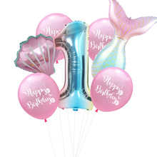 1 세트 인어 공주 아리엘 만화 풍선 공주 호일 풍선 40Inch 번호 아기 소녀 핑크 에어 Baloes 생일 파티 장식 아이 장난감
