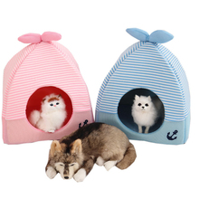 Cozy Ped Bed Cotton Warm Cave Pet Dog House Lovely Soft Suitable Cushion Cat High Quality Products Supplie