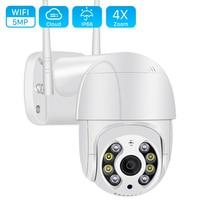 Cámara IP inalámbrica PTZ de 5MP para exteriores, Zoom Digital 4X, domo de velocidad, Super 3MP, 1080P, WiFi, cámara de seguridad CCTV, Audio IA, detección humana