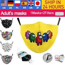Entre nós máscaras de rosto adulto crianças máscara boca respirável proteção ao ar livre à prova de poeira máscaras de tecido reutilizável lavável
