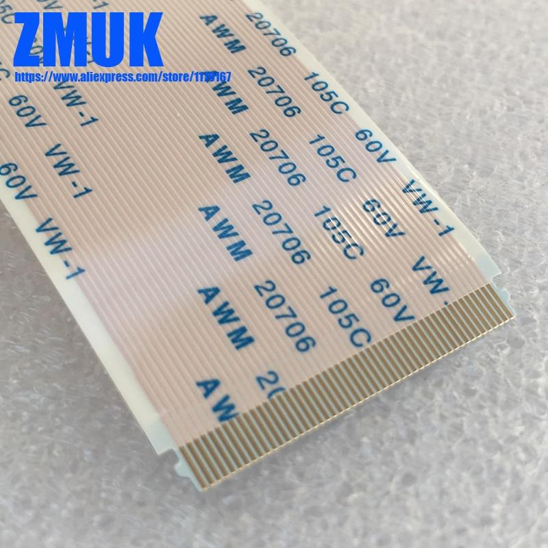 50pin AWM 20706 20861 E347605 105C 60V Flat Ribbon Cable