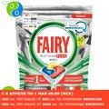 Капсулы Для Посудомоечной Машины Fairy Platinum Plus Лимон 40