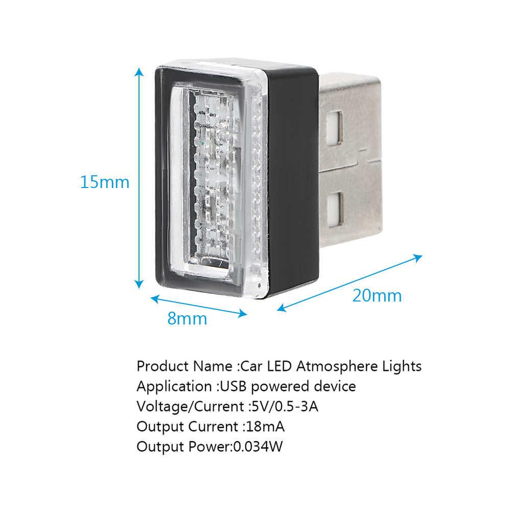 1 個車の Usb LED 雰囲気ライト装飾ランプ緊急照明ユニバーサル PC ポータブルプラグアンドプレイ赤/青 /ホワイト