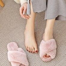 BEVERGREEN зимние женские домашние тапочки из искусственного меха; Теплая обувь на плоской подошве женская обувь без застежки; Домашние пушисты...