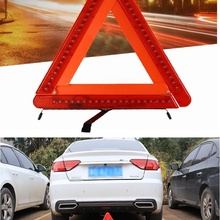 Складной светодиодный Предупреждение Треугольники Безопасность аварийный отражающий единый опасности красный знак аварийного автомобил...