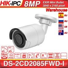 Hikvision Original 8MP IP Kamera DS 2CD2085FWD I Kugel Netzwerk CCTV Kamera Aktualisierbar POE WDR POE SD Karte Slot OEM