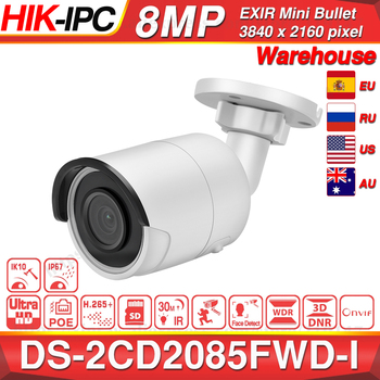 hikvision-original-8mp-ip-camera-ds-2cd2085fwd-i-bullet-network-cctv-camera-updateable-poe-wdr-poe-sd-card-slot-oem