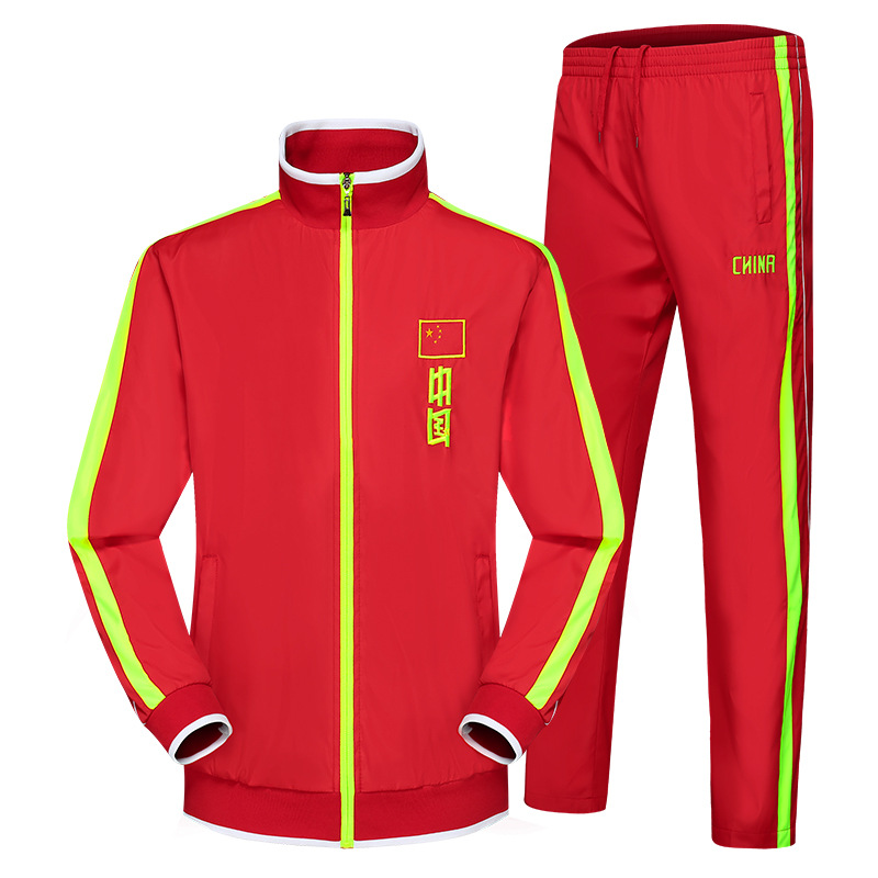 777 China National Team Sports Clothing Set Spring And Autumn Students National Service Red Appearance Sports Training Group Clo