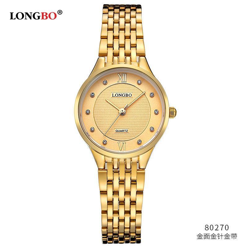 HobbyLane Women Fashion Thin Waterproof Steel Band Wrist Watch For Lovers