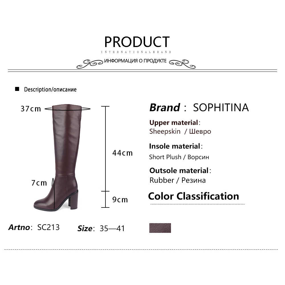 SOPHITINA rahat kare topuk çizmeler yüksek kalite hakiki deri moda fermuar el yapımı ayakkabı yuvarlak ayak kadın botları SC213