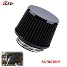 R-EP, Универсальный воздушный фильтр 76 мм 70 мм 65 мм, автомобильные Высокопроизводительные воздушные фильтры с высоким потоком для холодного воздухозаборника, 3 дюйма, 2,75 дюйма, 2,5 дюйма, черный цвет