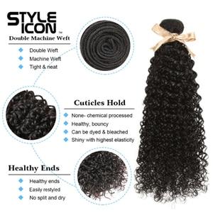 Image 4 - מלזי קינקי מתולתל חבילות עם סגירה מתולתל שיער טבעי חבילות עם סגירת Styleicon 3 חבילות מתולתל חבילות עם סגירה