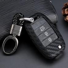 JIUWAN Car Key Case Carbon Fiber Pattern Remote Fob Cover Keychain For KIA KX5 Rio Sportage QL Ceed Sorento Cerato K2 K3 K4 K5 flybetter genuine leather key case cover for kia kx3 kx5 k3s rio ceed cerato optima k5 sportage sorento k2 soul k3 car styling