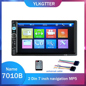 2 Dins 12V 7 Inch HD TFT Touchable Car Multimedia Player Bluetooth MP5 Support Iphone&Android Mirror Link Lossless Sound Quality image