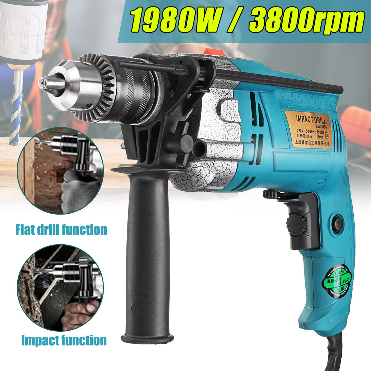 Drillpro 1980W Electric Brushless Handheld Impact Flat Drill Guns 220V Hand Drill Torque Driver with Wrench Measuring Scale