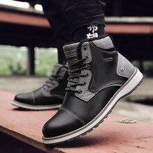 Обувь с хлопчатобумажными стельками г. Мужские осенне-зимние новые стильные зимние ботинки большого размера Мужская матовая и толстая мужская обувь с хлопчатобумажными стельками