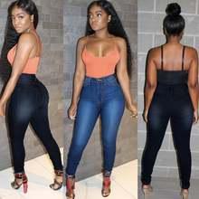 Узкие джинсы женские классические лидер продаж маленькие штаны