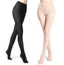 Seamless Women Pantyhose Fashion 120D Velvet Stockings Tights Spring Autumn Soft Thin Slim Legs Elastic