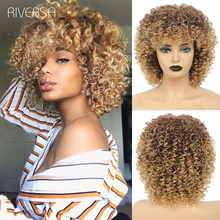 Afro Kinky Curly Wig Ombre 27- 33 Blond Hair for Women Synthetic Wig Natural Mixed Brown Heat Resistant Hair Cosplay Wig Riversa