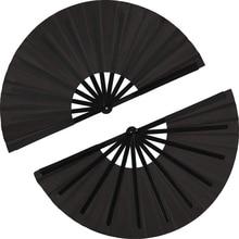 2 шт. Большой Складной вентилятор, нейлоновая ткань, ручной складной вентилятор, китайский кунг-фу тай-чи вентилятор, черное украшение, Складывающийся ручной вентилятор для вечерние