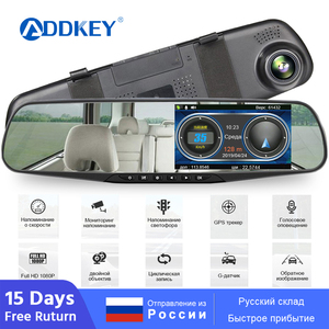 ADDKEY Car Dvr Radar Detector Rear View Mirror Camera FHD 1080P Registrar Dashcam Speedcam Anti Radar for Russia video recorder(China)